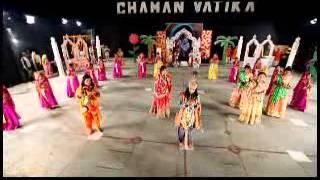 kanhaiya koi murli ki tan suna de Annual Day 2012 of Chaman Vatika School