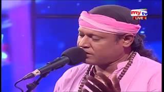 mytv Amar Gan  শিল্পীঃ ফকির শাহাবুদ্দিন। পর্বঃ ১৬৯