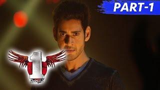 1 Nenokkadine Telugu Full Movie Part 1 || Mahesh Babu, Kriti Sanon, Sukumar, DSP