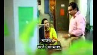 Mosharof karim funny scene 1