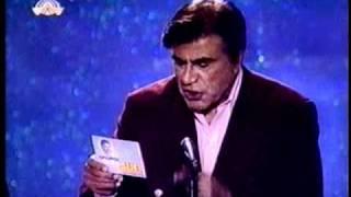 Tariq Aziz Show, Car Competition, Dec  2005