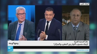 ملف الصحراء الغربية.. ازدياد منسوب التوتر بين الـمغرب والجزائر؟
