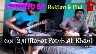 Ore priya    ওরে প্রিয়া    Rahat Fateh Ali Khan    Acoustic version    (Covered  by Roktim & Pial)
