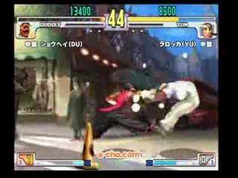 3S - Sutaa Rodoo (1P) vs. Nana Kin no Ri (2P)