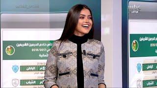 آخر أخبار الكرة السعودية والانتقالات مع لين أبو شعر