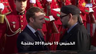 البُــراق..رؤية ملكية لوضع المغرب على سكة البلدان الصاعدة