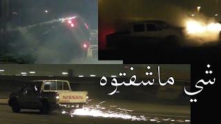 شي ماشفتوه | حوادث | قطر | Car Crashes | Qatar