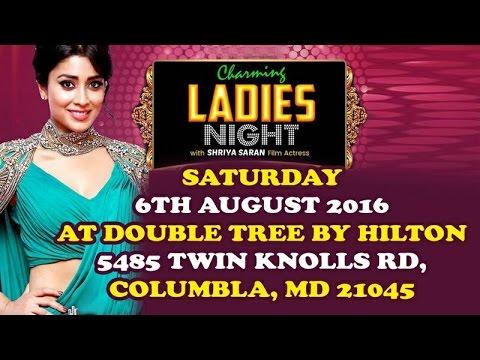 Charming Ladies Night 2016 with Shriya Promo | Aug 6th @ Columbia | YOYO NRI EVENTS
