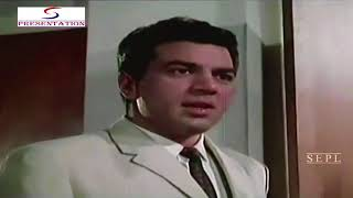 Dharmendra And Ashok Kumar Comedy Scene | Mamta