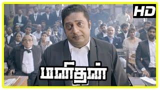 Manithan Tamil Movie | Court Scenes | Prakash Raj | Udhayanidhi Stalin | Aishwarya | Vivek
