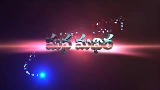 Mana Madhira new animation