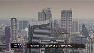 کارگر ارزان، بخشودگی مالیاتی: تایلند، بهشت سرمایه...