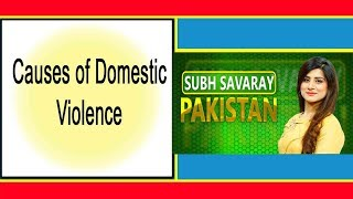 Subh Savaray Pakistan   Causes of Domestic Violence   23 July 2019   92NewsHDUK