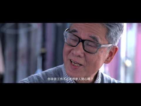 EGL Tours 親情約定之旅 - 電影短片足本