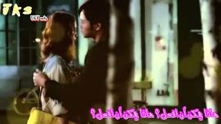 Im Yoona song Arabic sub