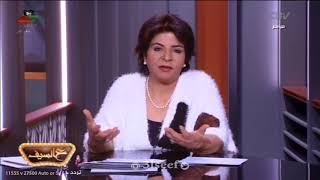 صيروا نفس السعودية ... الناقدة ليلى احمد تطالب الدولة باقتناء اعمال الفنانين الكويتيين