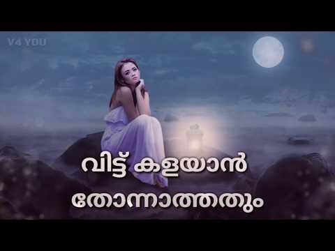 Love Malayalam WhatsApp Status
