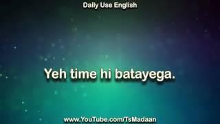 रोज़ बोले जाने वाली इंग्लिश Daily English speaking practice through Hindi   Sentences with  Time