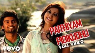 Baana - Paithiyam Pidikudhu Video | Yuvanshankar Raja