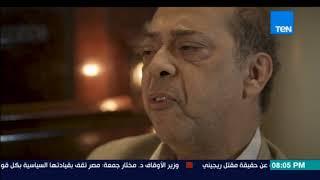 """نغم - التغييرات التي أدخلها موزارت المصريين """"سيد درويش"""" على الموسيقى العربية"""