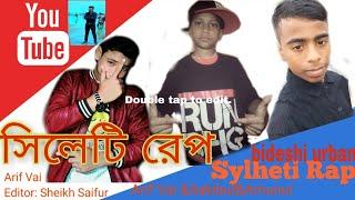 Bangla Rap music video by Muhammad Arif .mp4.mp4