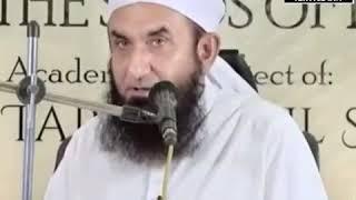 Molana Tariq Jameel sahib islamic bayan