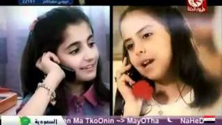 رغد الوزان وديمة بشار - أنشودة إحنا بنات رغودة وديمة