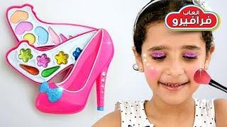 العاب مكياج بنات حقيقي : لعبة مكياج فروزن للاطفال رووعه لا يفوتك