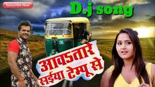 Awa Tare Sakhi Saiya Tempu Se. mp3||  New D. J🎼 mix song ||