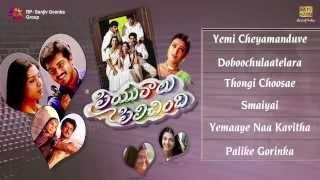 Priyuraalu Pilichindhi |  Telugu Movie Audio Jukebox (Full Songs)