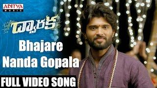 Bhajare Nanda Gopala Full Video Song || Dwaraka Video Songs || Vijay Devarakonda, Pooja Jhaveri