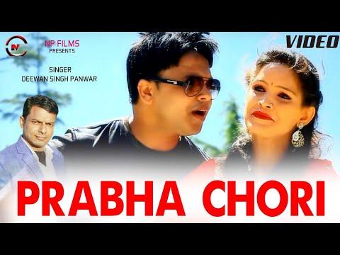 Xxx Mp4 Prabha Chhori 1 2 Million Views Latest Full HD Video Song Diwan Singh Panwar NP Films 3gp Sex