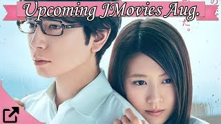Upcoming Japanese Movies August 2017