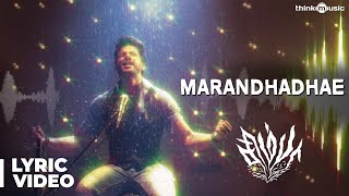 Simba Songs | Marandhadhae Song with Lyrics | Bharath | Anirudh | Vishal Chandrashekhar