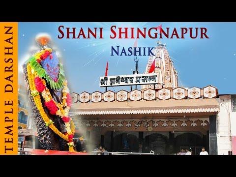 Shani Shingnapur Temple - Nashik | Shri Shaneshwar Devasthan | Indian Temple Tours
