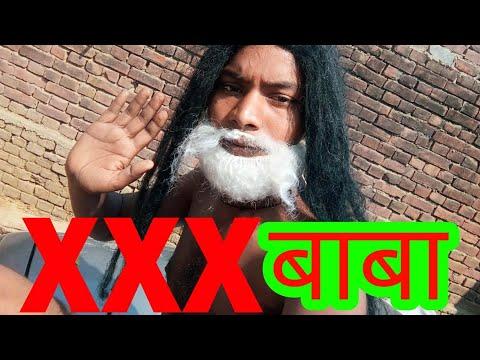 Xxx Mp4 XXX बाबा हिंदुस्तान का इस Video को बच्चों लड़की से दुर रखे 3gp Sex