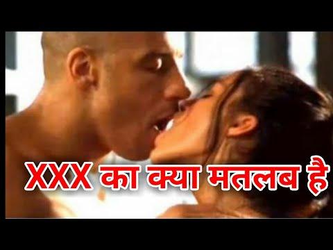 Xxx Mp4 ज्यादा एक्स विडियो देखने से होते है शरीर में ये बदलाव Xxx Ke Full Form In Hindi 3gp Sex