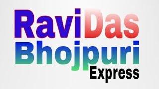 Nirhuwa Hindustani bhojpuri movie song dinesh lal yadav niruhwa