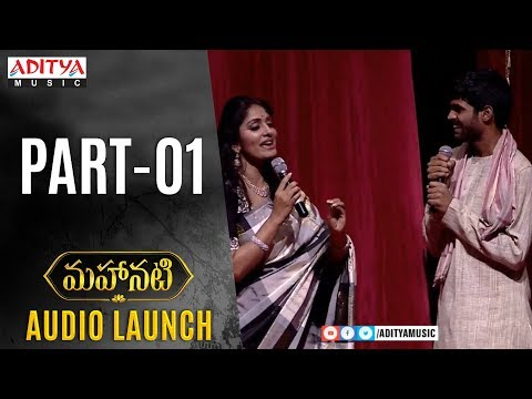 Xxx Mp4 Mahanati Audio Launch Part 1 Keerthy Suresh Dulquer Samantha Vijay Devarakonda Nag Ashwin 3gp Sex