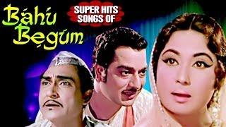 Bahu Begum Hindi Songs Collection - Meena Kumari   Mohammed Rafi   Lata Mangeshkar  