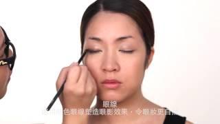 Korean Style Nude Makeup