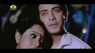 Bangla song jona