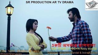 Akti Oshomapto Valobasha - Arfan Nisho & Mehjabin HD
