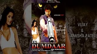 Ek Dumdaar The Powerful | Hindi Film | Full Movie | Vijay | Amisha Patel
