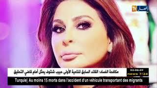 شركة روتانا تحذف أغاني إليسا من موقع اليوتوب والفنانة تصدم !!