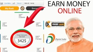 How To Make Money Online Using Android || Earn 50,000 To 1,00,000 Per Month 100% Real 2017 Get Rich