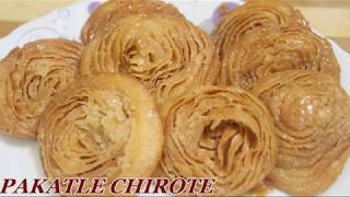 PAKATLE CHIROTE/पाकातले चिरोटे /RECIPE IN MARATHI/RECIPE FOR SPECIAL OCCASION.