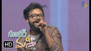 Bala Tripuramani Song | Rahul Nambiar Performance | Super Masti | Karimnagar | 11th June 2017