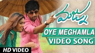 Oye Meghamla Full Video Song ||
