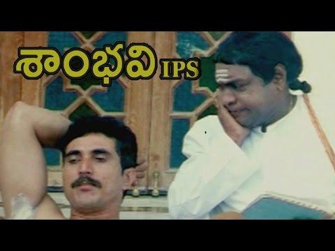 Sambhavi IPS Movie || Gundu Hanumanta Rao Comedy  Scene   || Sijju,Vijaya Santi,Mona Chopra